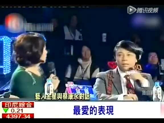 台媒曝限娱令致蔡康永内地录节目被剪光截图