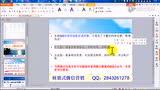 注册和申请QQ公众号
