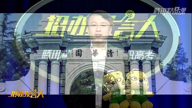 招办发言人:2015年清华大学拟招生3327人