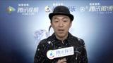 专访黄渤:我离喜剧之王还差得很远