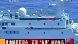 驻日美军海军司令称必要时可派鱼鹰赴钓岛