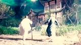 《白蛇传说》美国版预告片