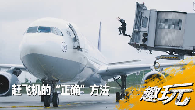 徐州到厦门飞机