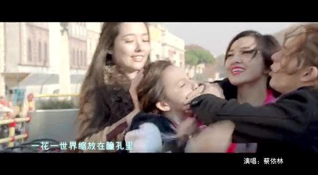 《小时代3》曝蔡依林MV 杨幂首发声柯震东搞怪截图