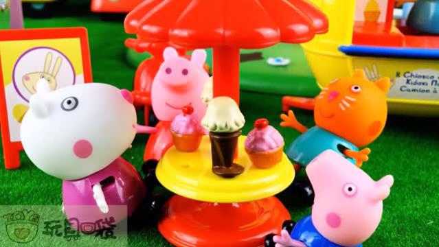小猪佩奇与冰淇淋