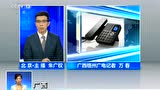 广西梧州市苍梧县附近发生5.1级左右地震