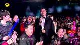 华语群星 - 上海滩 (2014湖南卫视跨年演唱会)