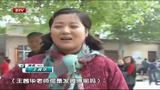 """王茜华 深陷剐蹭纠纷""""气愤""""难平"""