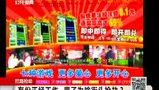 宜昌:玩彩票输光钱财 男子竟上街抢劫