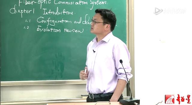 通信工程 光纤通信技术