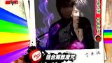 华语群星 - 组合解散魔咒3音乐亚洲好歌推荐W20