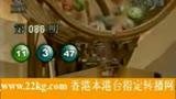 本港台六合彩报码现场开奖结果直播网址www.8189998.com