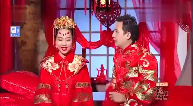 新婚之夜,新娘卸妆后把老公吓惨了,我们互相伤害吧!