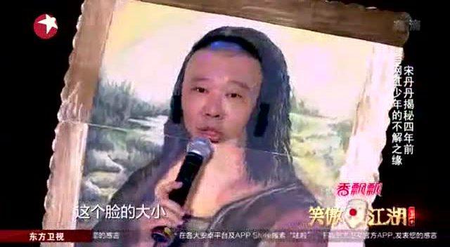 纸片人逯爱岩重温歌坛经典致敬杰克逊 - 腾讯视频图片