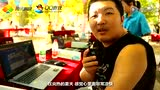 腾讯棋牌QQ游戏社区赛走进河北卓达物业