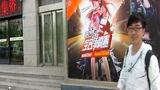 2014QQ飞车全民争霸赛5.3新乐网吧主题视频