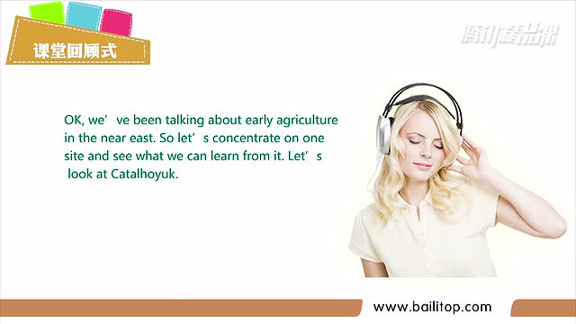 托福专业听力:十三大原则趣味讲