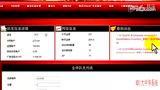 大中华系统MBI会员后台如何操作 QQ1728585643