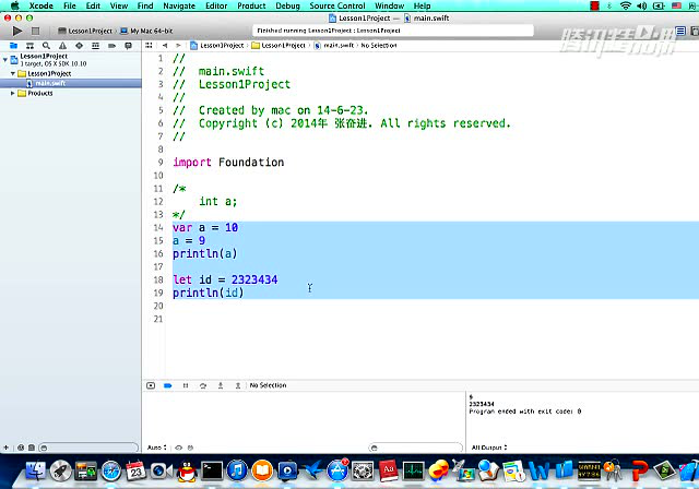 Swift语言开发视频教程