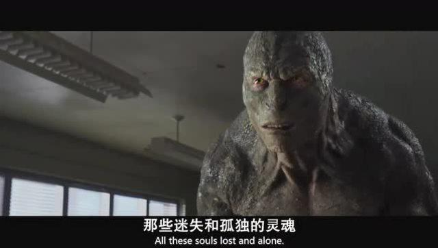 超叼3d手绘视觉效果《超凡蜘蛛侠》part