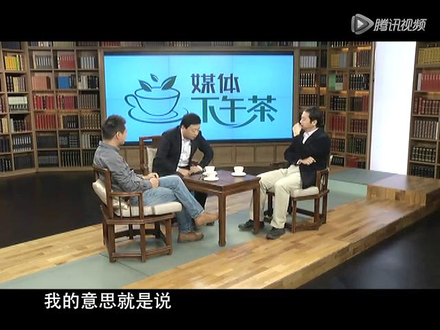 媒体下午茶:媒体报道的伦理与边界