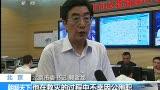 北京发生61年来最大强降雨 10人死亡