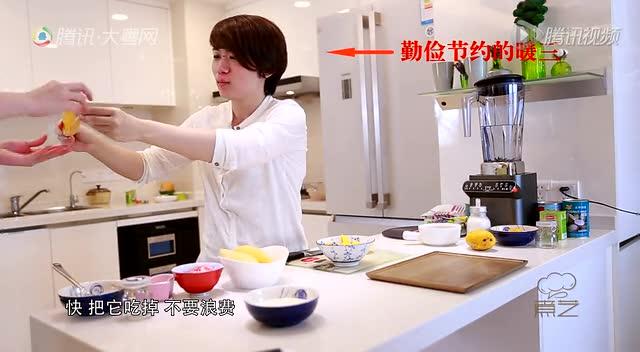 煮艺丨男银不在家女人都偷偷玩些啥截图