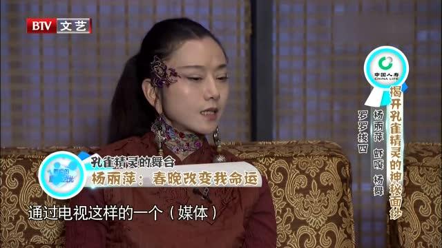 杨丽萍金星录制现场失控对骂,不料主持人说了句很精辟