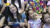 华语群星 - 中国新声代第二季 2014/08/09期