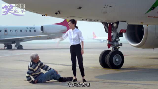 没见过飞机也被碰瓷 于莎莎最近遇上事了!