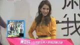 一周华语当红in指标top10-6