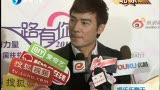 一路有你慈善晚会北京举行众明星慷慨解囊拍卖物品