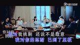 高安 - 看透你 (KTV版)