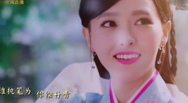 《锦绣未央》主题曲《天若有情》