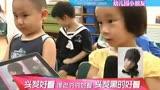 蒙牛音乐风云榜- 时时彩平台出租 QQ58369536