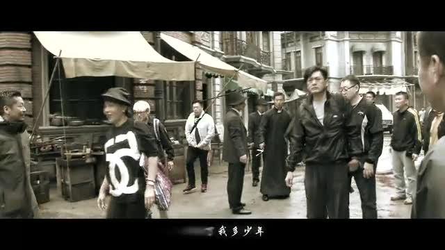 视频:《大上海》主题曲MV-花絮版截图