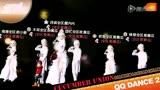 【优游设计】丶戈薇 QQ炫舞2作品 全区mai黄瓜