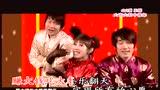 王麟 - 大吉大利中国年