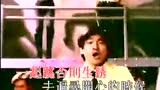 刘德华 - 倒转地球