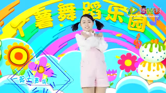 《快乐星猫》幼儿儿童少儿舞蹈儿歌曲儿歌律动幼儿园