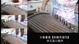 澳门群星 - 纯古筝四重奏【射雕英雄传】(83版华山论剑)
