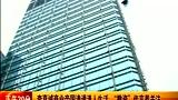 李嘉诚公开澄清称不会从香港和内地撤资