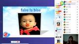 蜗牛法语第7期零基础语音公开课