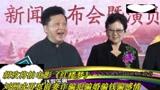 胡玫将拍电影《红楼梦》刘洲成再怼前妻诈骗犯骗婚骗钱骗感情