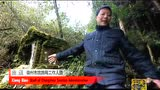 走遍中国:成都——茶马秘道