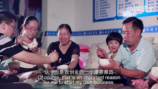 """""""中国合伙人"""" 跃出龙门 创业圆梦"""