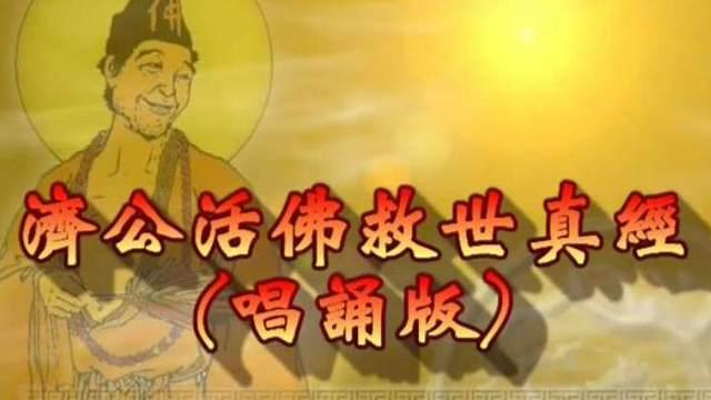 藏传大悲咒(印良法师)