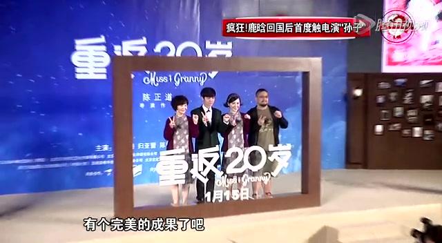 完整版:王菲自曝《匆匆那年》主题曲难唱截图
