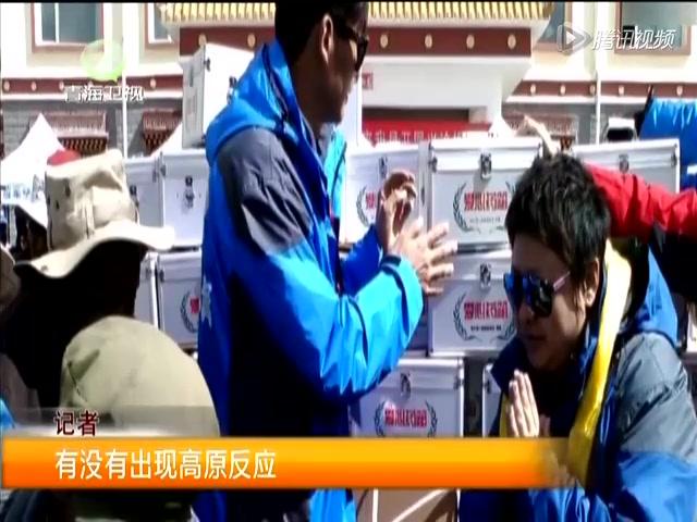 百人援青:韩红团队在玛多县人民医院捐赠义诊截图