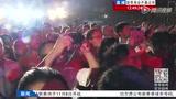 视频:刘翔现身青奥村欢迎晚会 成媒体焦点